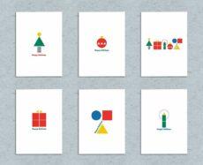 Bauhaus style Holiday Card set printable greeting cards